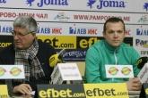 Тенис на маса - пресконференция - Юбилей и Европейско първенство - 26.02.2018