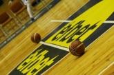 Баскетбол - Финал - Купа на България - БК Левски - БК Рилски Спортист - 03.03.2018