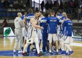 Баскетбол - НБЛ - БК рилски спортист - БК Академик Бултекс - 24.03.2018