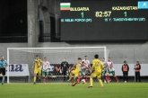 Футбол - България - Казахстан - приятелска среща - 26.03.18