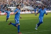 Футбол - Купа България - полуфинал - ПФК ЦСКА - ПФК Левски - 11.04.2018