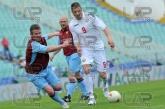 Българско първенство - А група