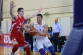 Баскетбол - НБЛ - БК Левски Лукойл - БК Академик - 24.04.2018