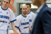 Баскетбол - НБЛ - БК Балкан vs БК Рилски спортист - Арена Ботевград - 24.04.2018