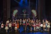 10 ти годишни награди на фондация Димитър Бербатов - 09.05.2018