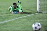 Купа на България - Финал - ПФК Славия - ПФК Левски - 09.05.2018