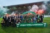 Футбол - награждаване - ПФК Лудогорец - 12.05.2018