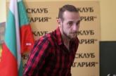 Футбол - награждаване играч на кръга - Стивън Петков - 16.05.2018
