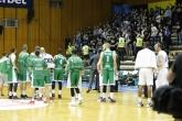 Баскетбол - мач финал номер 2 - БК Левски Лукойл - БК Балкан - 23.05.2018