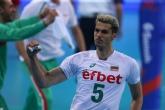 Волейбол - Лига на Нациите - България - Сърбия - 01.06.2018