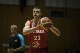 Баскетбол - FIBA U20  - България - Словакия - 15.07.2018