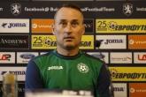 Футбол - пресконференция на треньорския щаб на България - 02.09.2018