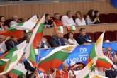 Волейбол - Световно Първенство - България - Полша - 18.09.2018