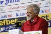 Фехтовка - Младите олимпийски надежди на България - пресконференция- 25.09.2018
