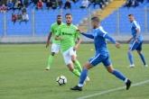 Купа на България 2017/2018