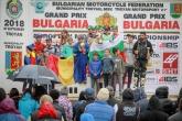 БФМ - EШ/РШ Мотокрос Гран При Троян, Неделя - 30.09.2018