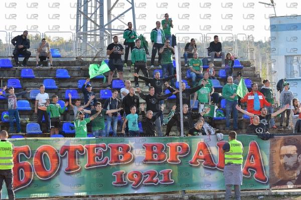 Футбол - ППЛ - 11 ти кръг - ФК Ботев ВР - ПФК Лудогорец - 07.10.2018