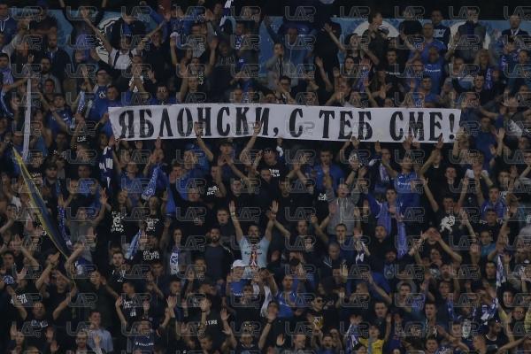 Футбол - ППЛ - 11 ти кръг - ПФК Левски  - ПФК Славия - 07.10.2018