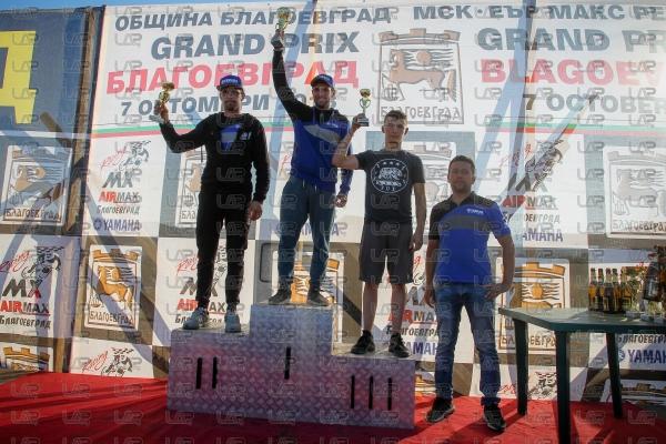 БФМ - EШ/РШ Мотокрос Гран При Троян, Неделя - 7.10.2018