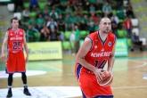 Баскетбол - Купа Фиба Европа - БК Балкан - БК Ню Хироус Ден Бос - 09.10.2018