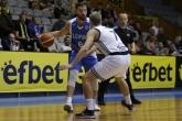 Баскетбол - Купа Фиба Европа - БК Левски Лукойл - БК БК Днипро -  17.10.2018