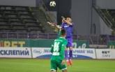 Футбол - ППЛ - 14 ти кръг - ФК Етър - ПФК Лудогорец - 04.11.2018
