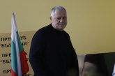 Джудо - пресконференция на новото ръководство на БФ Джудо - 06.11.2018