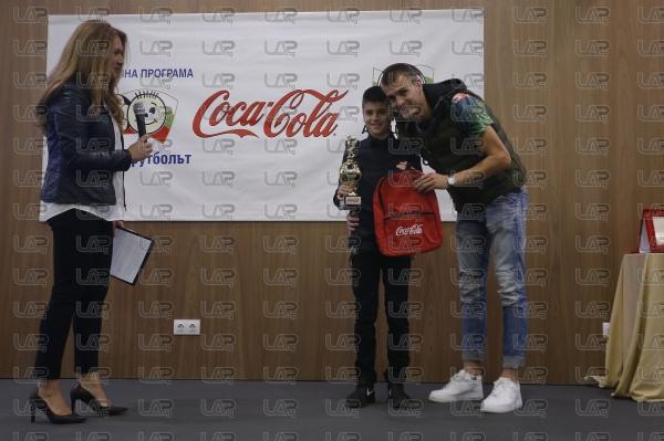 Награждаване на най - добрите млади футболисти за 2018 г. - 06.11.2018