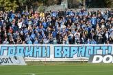 Футбол - ППЛ - 15ти кръг - ПФК Черно Море  - ПФК Левски - 10.11.2018