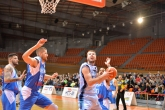 Баскетбол - НБЛ - БК Академик Бултекс - БК Левски Лукойл - 10.11.2018