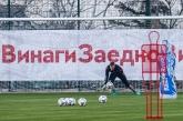 Футбол - Лига на нациите - тренировка  - 12.11.18
