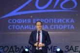 Спектакъл - София Европейска Столица на Спорта - 15.11.2018