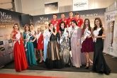 Футбол - футболисти на ЦСКА се срещнаха с фенове в Експо Център - 21.11.2018