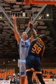 Баскетбол - НБЛ - БК Академик Бултекс - БК Ямбол - 24.11.2018