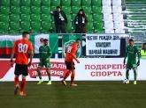 Футбол - ППЛ - 17 ти кръг - ПФК  Лудогорец - ФК Витоша Бистрица - 02.12.2018