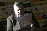 ДК на БФС за случая Кирил Десподов и Георги Петков - 07.12.2018
