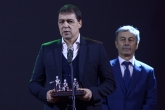 Церемония  футболист на годината 2018