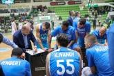 Баскетбол - Купа Фиба - БК Балкан - БК Левски Лукойл - 09.01.2019
