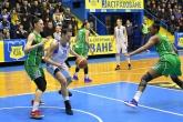 Баскетбол - Адриатическа лига - БК Монтана - БК Берое - 30.01.2019