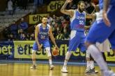 Баскетбол - Купа ФИБА Европа - БК Левски Лукойл - БК Балкан - 05.02.2019