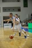 Баскетбол - НБЛ - БК Рилски Спортист - БК Левски Лукойл - 09.02.2019