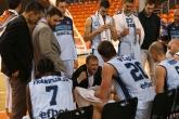 Баскетбол - НБЛ - Академик Бултекс 99 vs Черно море - 09.02.2019