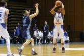 Баскетбол - Купа България - БК Левски Лукойл vs Академик Бултекс - 13.02.2019