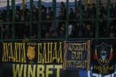 Футбол - 21 ви кръг - ПФК  Ботев ПД - ПФК Славия - 16.02.2019