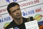 Футбол - пресконференция - ФК Витоша - 18.02.2019
