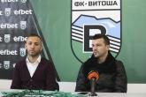 Футбол - ФК Витоша Бистрица представи Емил Гъргоров - 28.02.2019