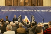 Футбол - общо събрание на акционерите на ПФК Левски АД - 06.03.2019