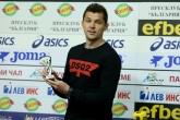 Футбол - награждаване - Валери Домовчийски - 08.04.2019