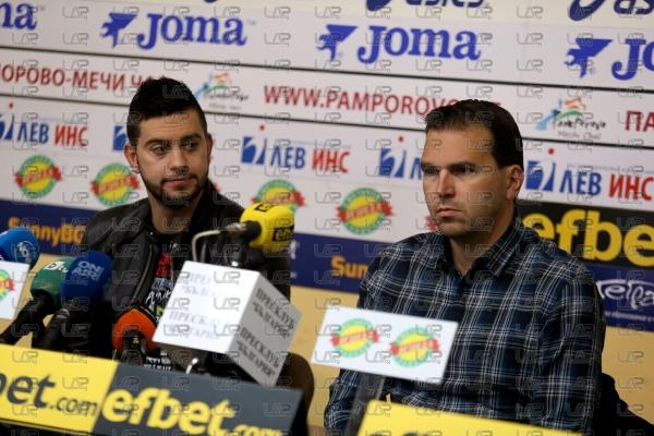 Футбол - награждаване - Станислав Костов Левски - 11.04.2019