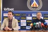 Футбол - пресконференция на Георги Дерменджиев и тренировка на Левски- 12.04.2019